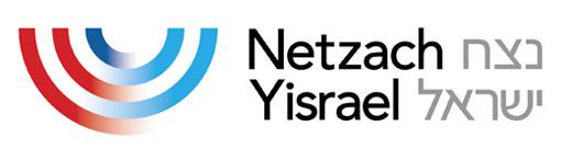 Netzach Yisroel - Logo